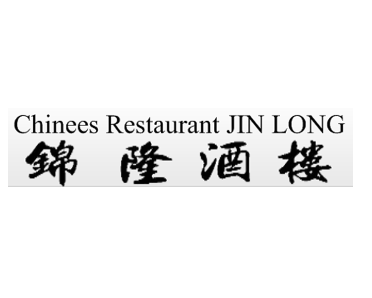 Chinees Restaurant Jin Long